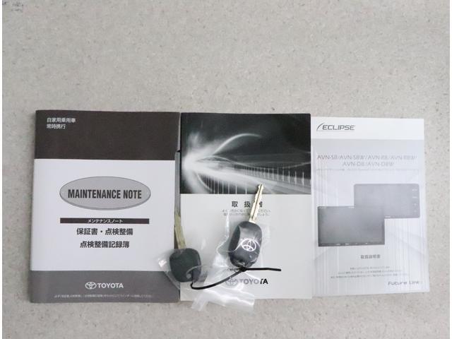 S フルセグSDナビ バックモニター ワンオーナー(16枚目)