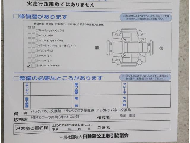 「トヨタ」「エスティマ」「ミニバン・ワンボックス」「大阪府」の中古車14