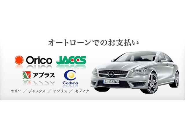 「その他」「メルセデスAMG」「SUV・クロカン」「滋賀県」の中古車46