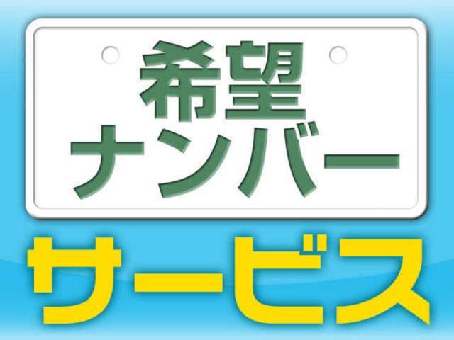「ハマー」「ハマーH2」「SUV・クロカン」「滋賀県」の中古車40