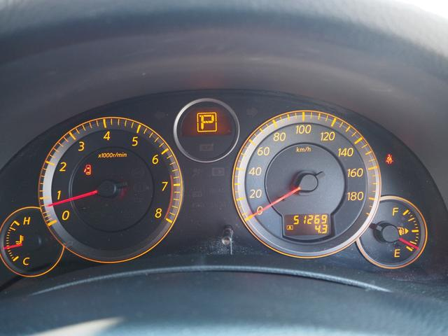 250GT プレミアム スマートキーレス バックモニター(18枚目)