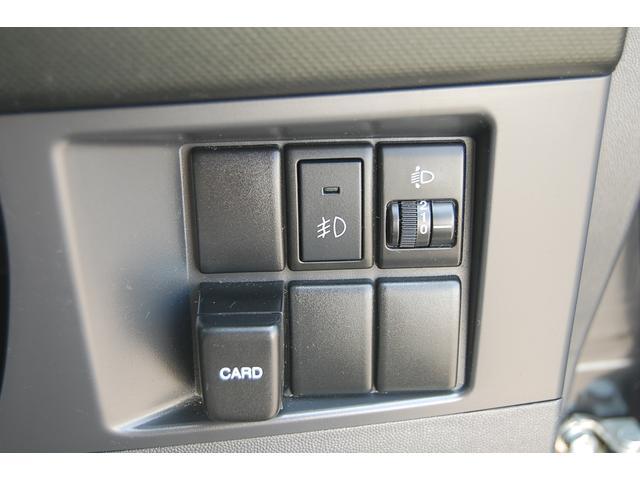 お客様の「快適なカーライフのサポート」の一環として自動車任意保険の取り扱いを始めました。ガソリンスタンドというカーライフにとって身近な存在の私達だからこそ提供できる保険を目指していく所存です。