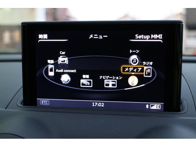 アウディ アウディ A3 スポーツバック1.4TFSI・ナビ・禁煙車・ワンオーナー車