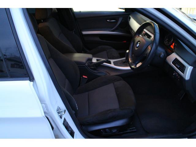 BMW BMW 320i MスポーツPKG・サンルーフ・ワンオーナー車