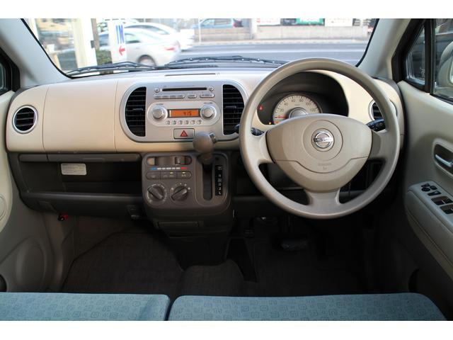 日産 モコ S・ABS・Wエアバック