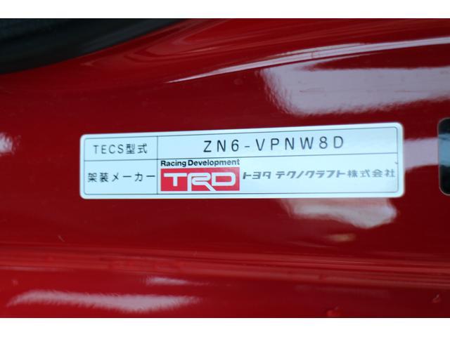 14R TRD特別仕様車 6MT 禁煙車 ワンオーナー車(15枚目)