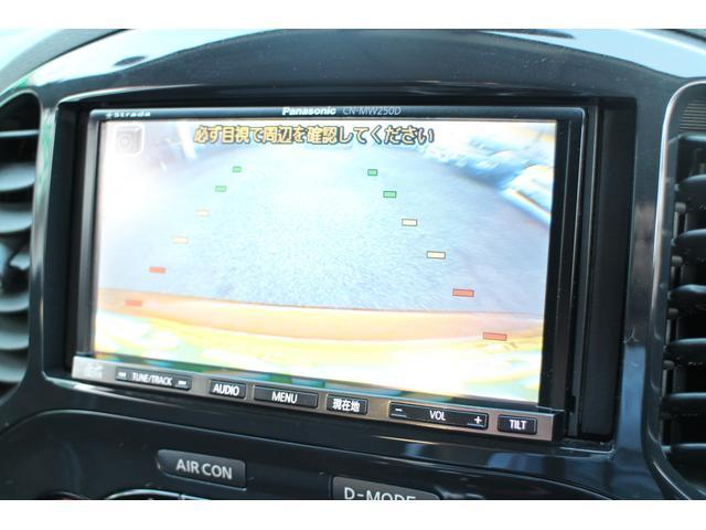 15RX  ワンオーナー車 禁煙車 SDナビ 地デジBカメラ(19枚目)