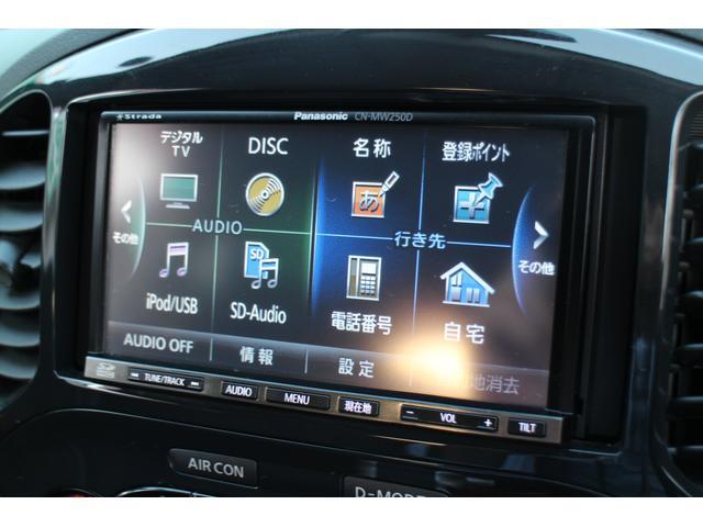 15RX  ワンオーナー車 禁煙車 SDナビ 地デジBカメラ(20枚目)