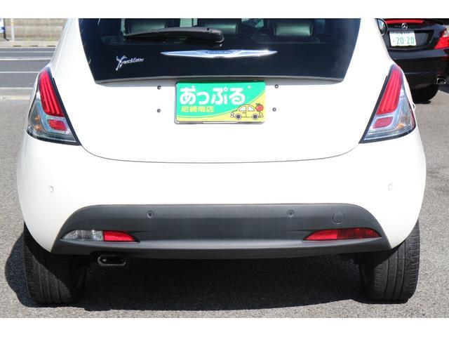 「クライスラー」「クライスラー イプシロン」「コンパクトカー」「兵庫県」の中古車41