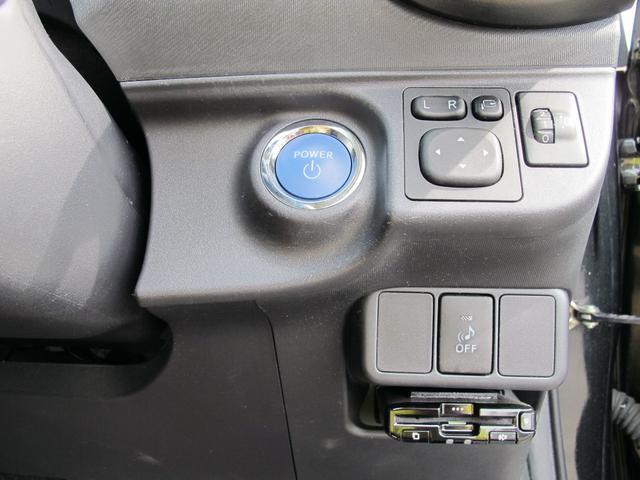 社外アルミホイールやローダウンサス・車高調・革調シートカバー・LEDヘッドライト・エアロパーツ・ナビ・バックカメラ・ETCなど社外パーツも販売・取り付け可能です。是非ご相談ください!