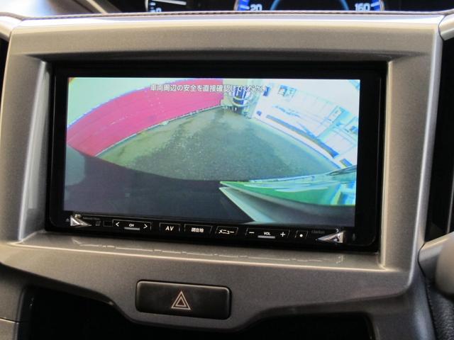 後方を映像で確認が可能な【バックカメラ】がございます!安心して駐車が行えます!