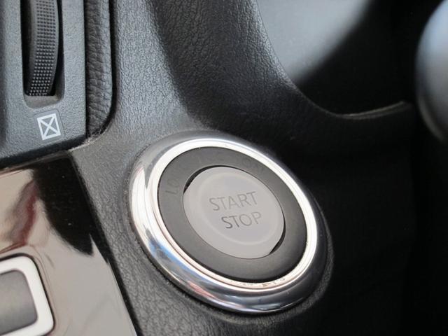 ボタン一つでエンジンのスタートが可能なプッシュスタート!