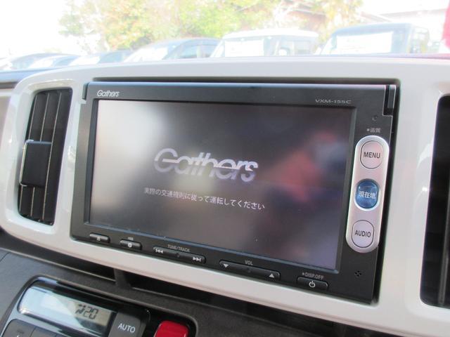 【ECONモード】エンジンやエアコンなど、車全体の動きを燃費優先に自動制御してくれます!