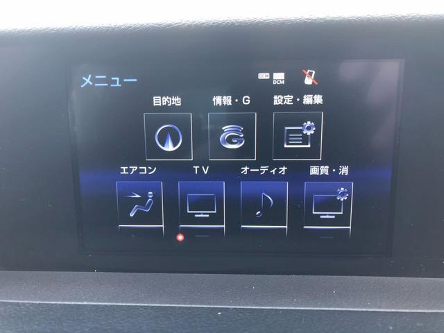 レクサス IS IS300h Fスポーツ 赤レザー サンルーフ