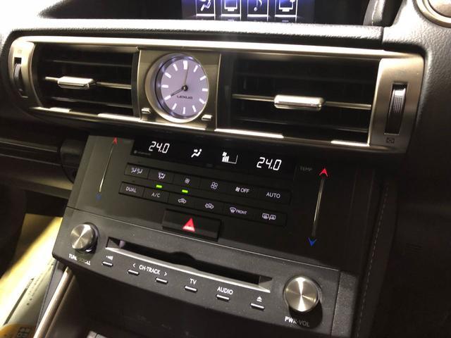 「レクサス」「IS」「セダン」「大阪府」の中古車33
