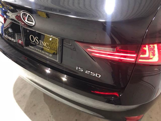 「レクサス」「IS」「セダン」「大阪府」の中古車43