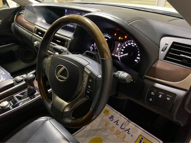 「レクサス」「GS」「セダン」「大阪府」の中古車13