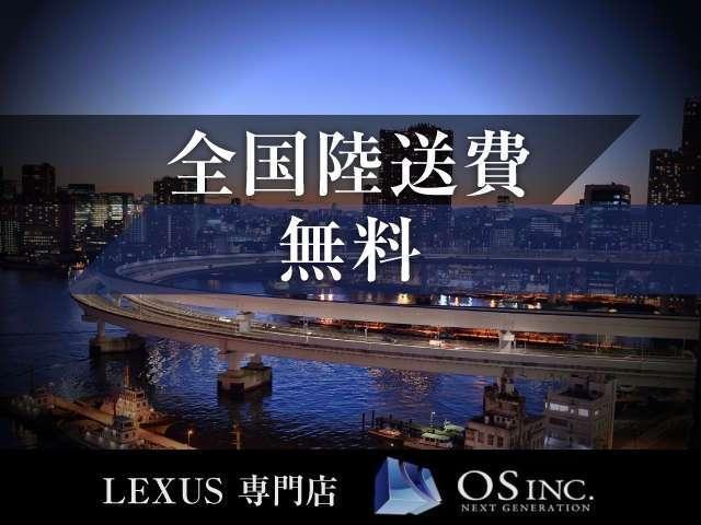 450h/VerL/Original後期仕様/BLKレザー/(3枚目)