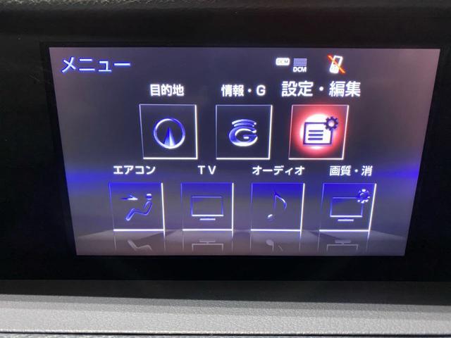 「レクサス」「IS」「セダン」「大阪府」の中古車28