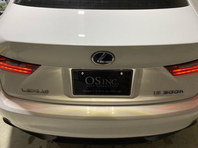 「レクサス」「IS」「セダン」「大阪府」の中古車52