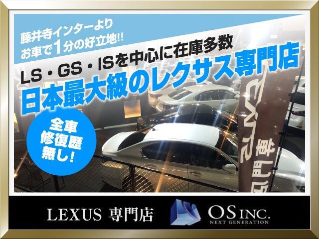 450h/Ipkg/Original後期仕様/BLKレザー/(3枚目)
