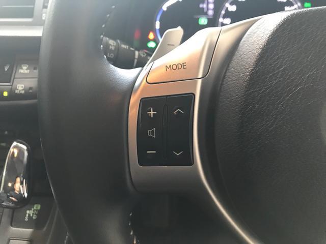 「レクサス」「CT」「コンパクトカー」「大阪府」の中古車14