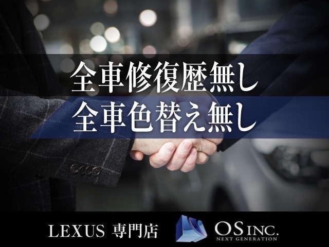 「レクサス」「CT」「コンパクトカー」「大阪府」の中古車2