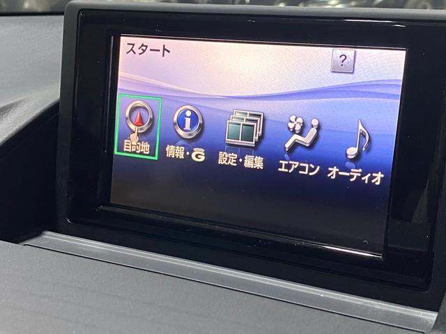「レクサス」「CT」「コンパクトカー」「大阪府」の中古車30