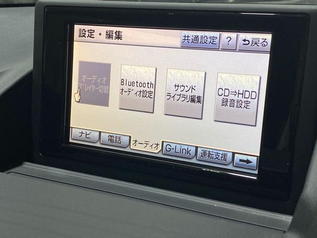 「レクサス」「CT」「コンパクトカー」「大阪府」の中古車31