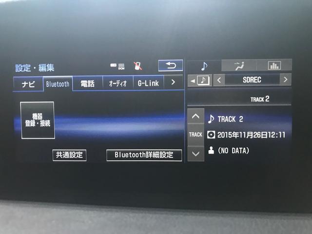 「レクサス」「GS」「セダン」「大阪府」の中古車35