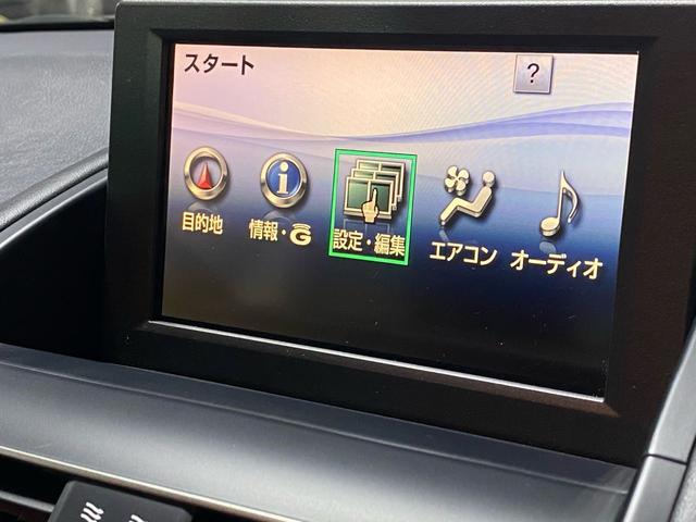 「レクサス」「HS」「セダン」「大阪府」の中古車26