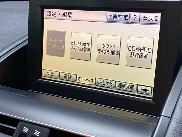 「レクサス」「HS」「セダン」「大阪府」の中古車27