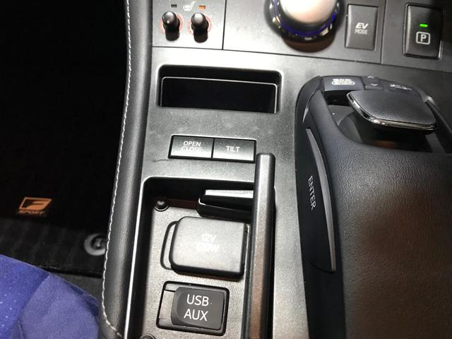 「レクサス」「CT」「コンパクトカー」「大阪府」の中古車9