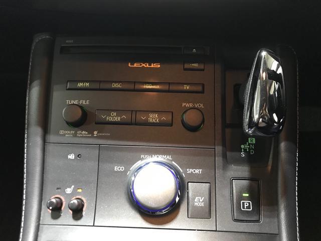 「レクサス」「CT」「コンパクトカー」「大阪府」の中古車10