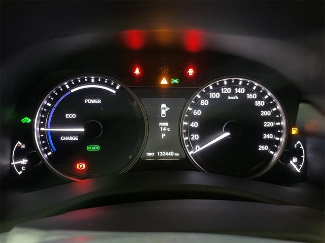 450h/Ipkg/現行Fスポーツ/スピンドグリル仕様/サンルーフ/LED/コーナーセンサー/BLKレザー/パワーシート/シートヒーター/シートエアコン/ハンドルヒーター/記録簿/純正ナビ/フルセグ/(20枚目)
