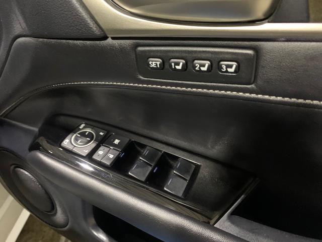 450h/VerL/現行Fスポーツスピンドグリル仕様/三眼LED/BLKレザー/パワーシート/シートヒーター/シートエアコン/ハンドルヒーター/ダブルエアコン/記録簿/純正ナビ/フルセグ(8枚目)