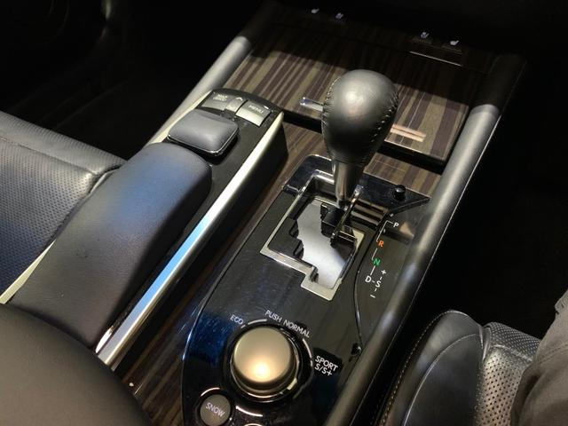 450h/VerL/現行Fスポーツスピンドグリル仕様/三眼LED/BLKレザー/パワーシート/シートヒーター/シートエアコン/ハンドルヒーター/ダブルエアコン/記録簿/純正ナビ/フルセグ(23枚目)