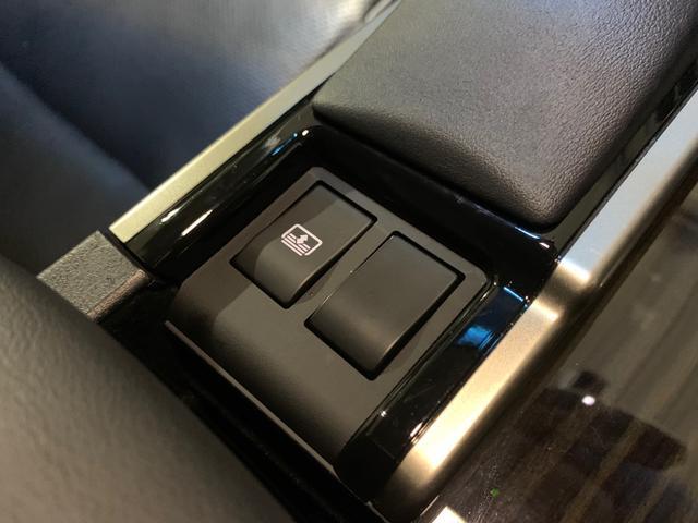 450h/VerL/現行Fスポーツスピンドグリル仕様/三眼LED/BLKレザー/パワーシート/シートヒーター/シートエアコン/ハンドルヒーター/ダブルエアコン/記録簿/純正ナビ/フルセグ(25枚目)