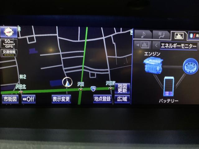 450h/VerL/現行Fスポーツスピンドグリル仕様/三眼LED/BLKレザー/パワーシート/シートヒーター/シートエアコン/ハンドルヒーター/ダブルエアコン/記録簿/純正ナビ/フルセグ(30枚目)