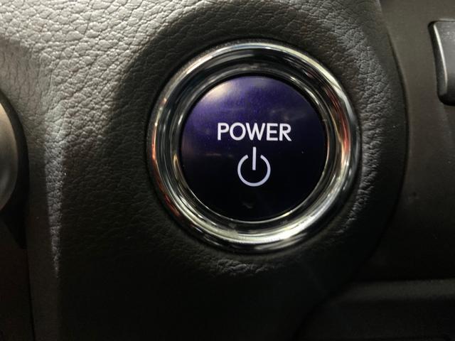 450h/VerL/現行Fスポーツスピンドグリル仕様/三眼LED/BLKレザー/パワーシート/シートヒーター/シートエアコン/ハンドルヒーター/ダブルエアコン/記録簿/純正ナビ/フルセグ(31枚目)