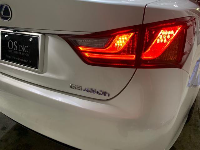 450h/VerL/現行Fスポーツスピンドグリル仕様/三眼LED/BLKレザー/パワーシート/シートヒーター/シートエアコン/ハンドルヒーター/ダブルエアコン/記録簿/純正ナビ/フルセグ(62枚目)