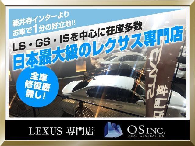 460/VerC/Ipkg/コーナーセンサー/ホワイトレザー/パワーシート/シートヒーター/シートエアコン/ハンドルヒーター/BSM/純正ナビ/フルセグ/バックカメラ/ETC2.0/パワートランク(2枚目)