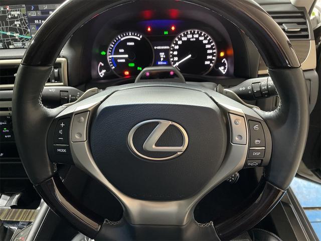 450h/VerL/三眼LED/コーナーセンサー/BLKレザー/ダブルエアコン/パワーシート/シートヒーター/シートエアコン/BSM/電動格納ミラー/アダプティブクルーズコントロール/ブルーレイ再生(18枚目)