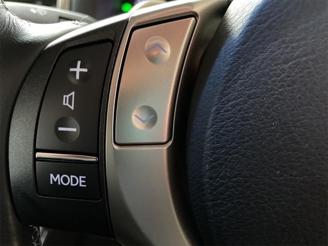 450h/VerL/三眼LED/コーナーセンサー/BLKレザー/ダブルエアコン/パワーシート/シートヒーター/シートエアコン/BSM/電動格納ミラー/アダプティブクルーズコントロール/ブルーレイ再生(20枚目)