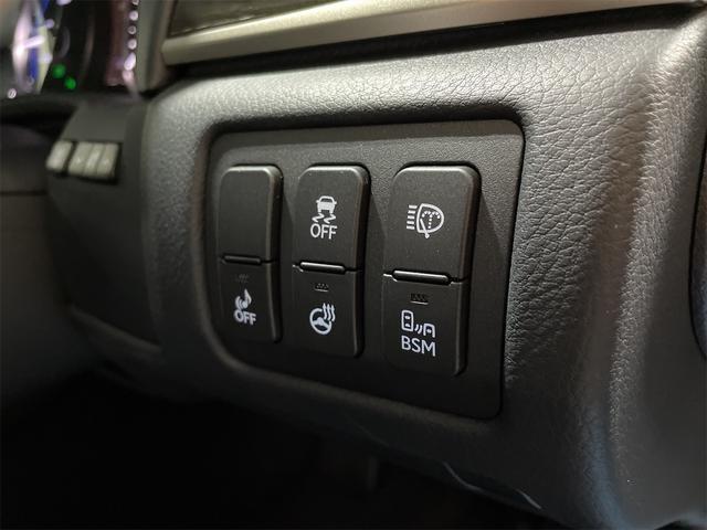 450h/VerL/三眼LED/コーナーセンサー/BLKレザー/ダブルエアコン/パワーシート/シートヒーター/シートエアコン/BSM/電動格納ミラー/アダプティブクルーズコントロール/ブルーレイ再生(24枚目)