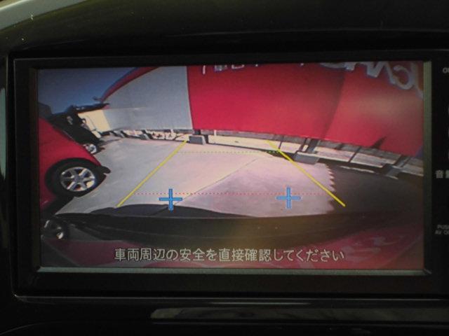 15RX インテリキー ナビTV バックカメラ(5枚目)