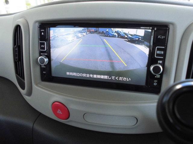 15X インテリジェントキー ナビTV バックカメラ(5枚目)