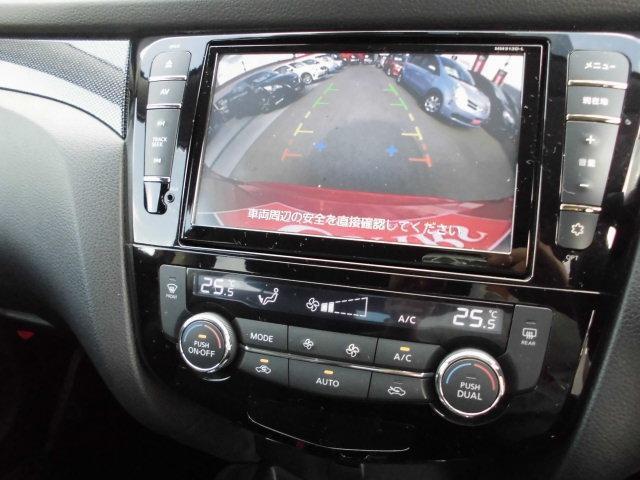日産 エクストレイル 20X  EブレPkg ワイドナビTV バックカメラ