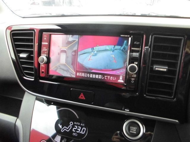 ハイウェイスター Xターボ エマブレ アラウンド ナビTV(5枚目)