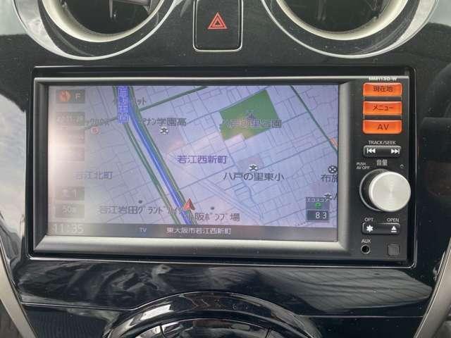 X DIG-S エマージェンシーブレーキパッケージ エマブレ ナビTV バックカメラ オートAC(5枚目)